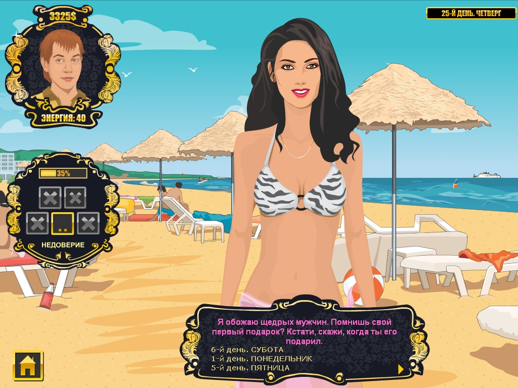 Игры знакомства онлайн без регистрации