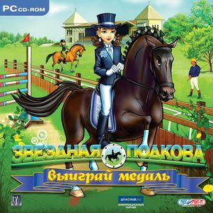 Компьютерные игры - Страница 2 7340615
